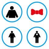 Iconos redondeados caballero del vector Fotos de archivo