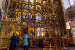 Iconostasis in Peter and Paul Cathedral in Kazan, Republic of Tatarstan, Russia Royalty Free Stock Photo