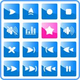 Icons. Media player raster iconset. Vector version is available in my portfolio Stock Image