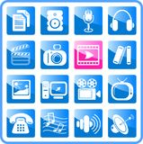 Icons. Miscellaneous multimedia raster icons. Vector version is available in my portfolio stock illustration