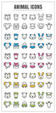 Icons animal thin line color black blue pink Yellow green vector Royalty Free Stock Photos