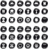 Icons Black Circle. A set of icons and buttons for a player, website, presentations, etc. You can also use the blank icon for your own buttons. White graphics royalty free illustration