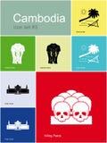 Icons of Cambodia Stock Photos