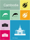Icons of Cambodia Royalty Free Stock Photography