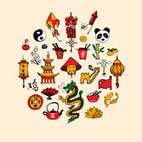 Icons of China decorated in circle Royalty Free Stock Images