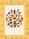 Icons of China decorated in circle Stock Images