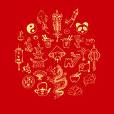 Icons of China decorated in circle Royalty Free Stock Photos
