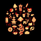 Icons of China decorated in circle Royalty Free Stock Photography