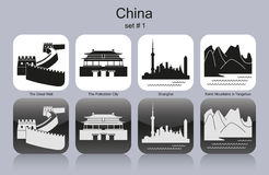 Icons of China Stock Images