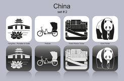Icons of China Royalty Free Stock Photo