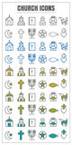 Icons Church vector color black Yellow green blue on white backg Royalty Free Stock Image