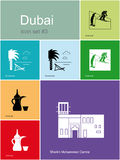 Icons of Dubai Stock Photo