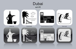 Icons of Dubai Stock Photography