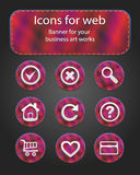 Icons on the fabric web into a cell Royalty Free Stock Photography