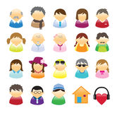 Icons Family. Vector illustration showing various family member Royalty Free Illustration