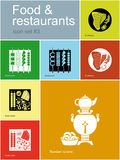 Icons of food and restaurants Stock Image