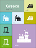 Icons of Greece Stock Photos