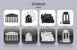 Icons of Greece Stock Images