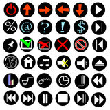 Icons internet. Set symbol -icons internet black Stock Photos