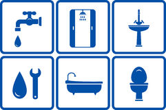 Icons with isolated bath objects. On white background Stock Photos