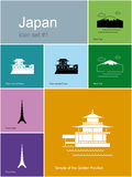 Icons of Japan Royalty Free Stock Photo