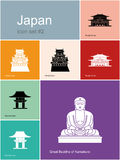 Icons of Japan Royalty Free Stock Images