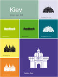 Icons of Kiev Stock Photography
