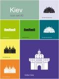 Icons of Kiev Stock Photography