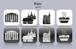 Icons of Kiev Royalty Free Stock Image