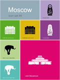 Icons of Moscow Stock Images