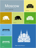 Icons of Moscow Stock Photo