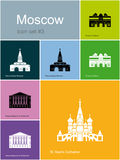Icons of Moscow Stock Photos