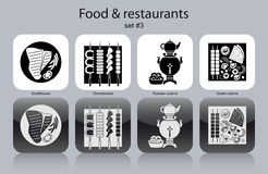 Free Icons Of Food And Restaurants Royalty Free Stock Images - 40872699