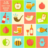 Icons for Rosh Hashanah. Collection of symbols of Rosh Hashanah (Jewish New year Stock Images
