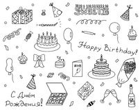 Icons set of birthday Royalty Free Stock Images