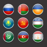 Icons set collection vector flags 01 Stock Images