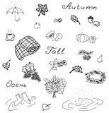 Icons set of fall Royalty Free Stock Image