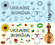Icons set of Ukrainian national symbols Stock Photography