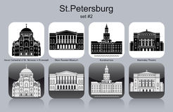 Icons of St.Petersburg Stock Images