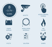 Icons on a theme - Video surveillance, security Stock Photo