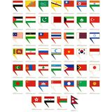 Icons to flags of Asia Royalty Free Stock Images
