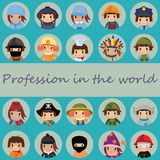 The icons world of professions. The flat icons  world of professions in vector format Stock Images