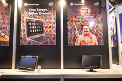 ICT  Fair in Kolkata. KOLKATA- FEBRUARY 20: An empty HP DreamScreen booth ,during the Information and Communication Technology (ICT) conference and exhibition Stock Photo