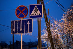 Icy road sign Royalty Free Stock Image