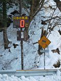 Icy Slippery Road at Otome-toge, Hakone, Japan Stock Image