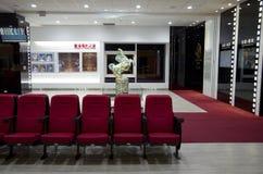 Idées de conception intérieure - salle d'attente d'aéroport Images libres de droits