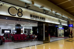 Idées de conception intérieure - salle d'attente d'aéroport Photos stock