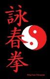 Idéogramme de tsun d'aile avec Yin e   illustration libre de droits
