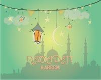 Idérik hälsningkortdesign för helig månad av muslimgemenskapfestivalen Ramadan Kareem med månen och den hängande lyktan royaltyfri illustrationer