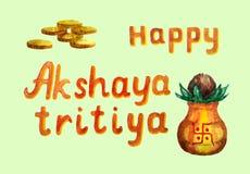 Idérik illustration för festival av bokstäver för Akshaya Tritiya berömvattenfärg royaltyfri illustrationer